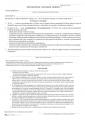 Oświadczenie członków rodziny (A4)